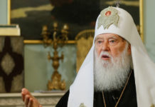 Religiosos ucraniano se contagia de COVID