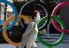 Cancelarám Juegos Olímpicos de Tokio